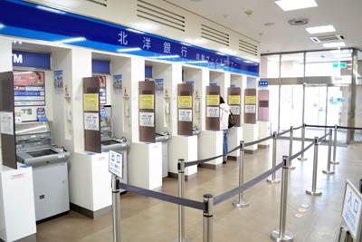 年始 北洋 年末 銀行 atm 【北洋銀行】年末年始ATM利用可能時間・営業日[2017